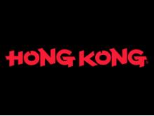 Hong Kong Alennuskoodit & Kampanjakoodit