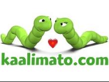 Kaalimato Alennuskoodit & Kampanjakoodit